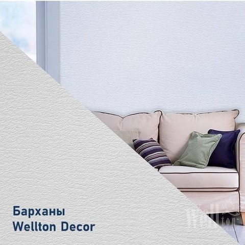 Стеклообои Wellton Decor WD852 Барханы