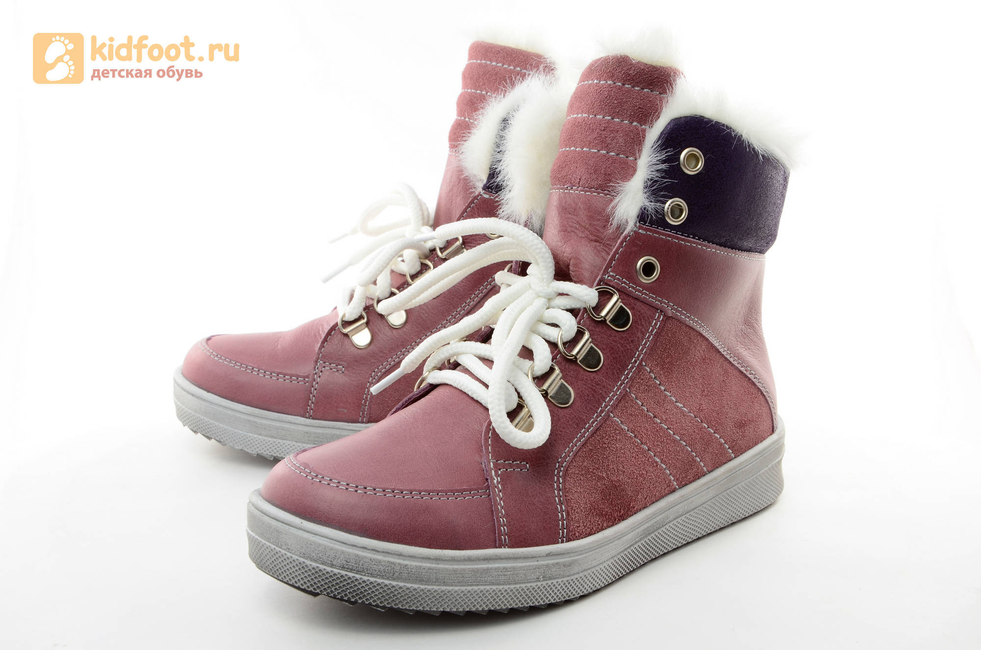 Зимние ботинки для девочек из натуральной кожи на меху Лель на молнии и шнурках, цвет ириc
