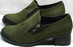 Женские высокие туфли на каблуках 5 см демисезонные Miss Rozella 503-08 Khaki.