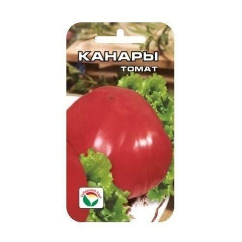 Канары 20шт томат (Сиб сад)