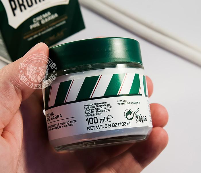 RAZ400101 Крем до бритья «Proraso» pre-shave с эвкалиптом и ментолом (100мл) фото 05