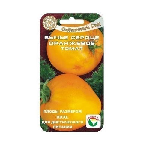 Бычье сердце оранжевое 20шт томат (Сиб Сад)