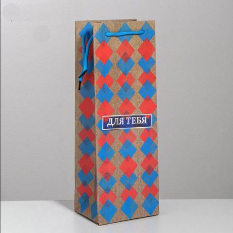 Пакет крафтовый для термоса «Для тебя», 12 × 36 × 10 см