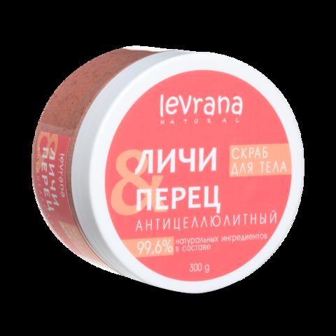 Levrana Скраб для тела антицеллюлитный, «Личи и перец», 300 гр