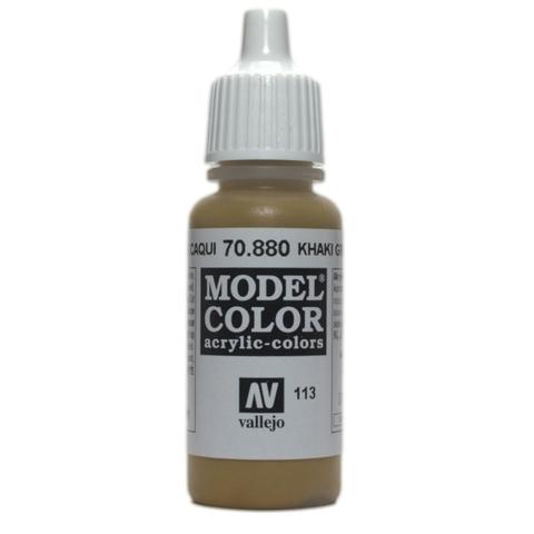 Model Color Khaki Grey 17 ml.