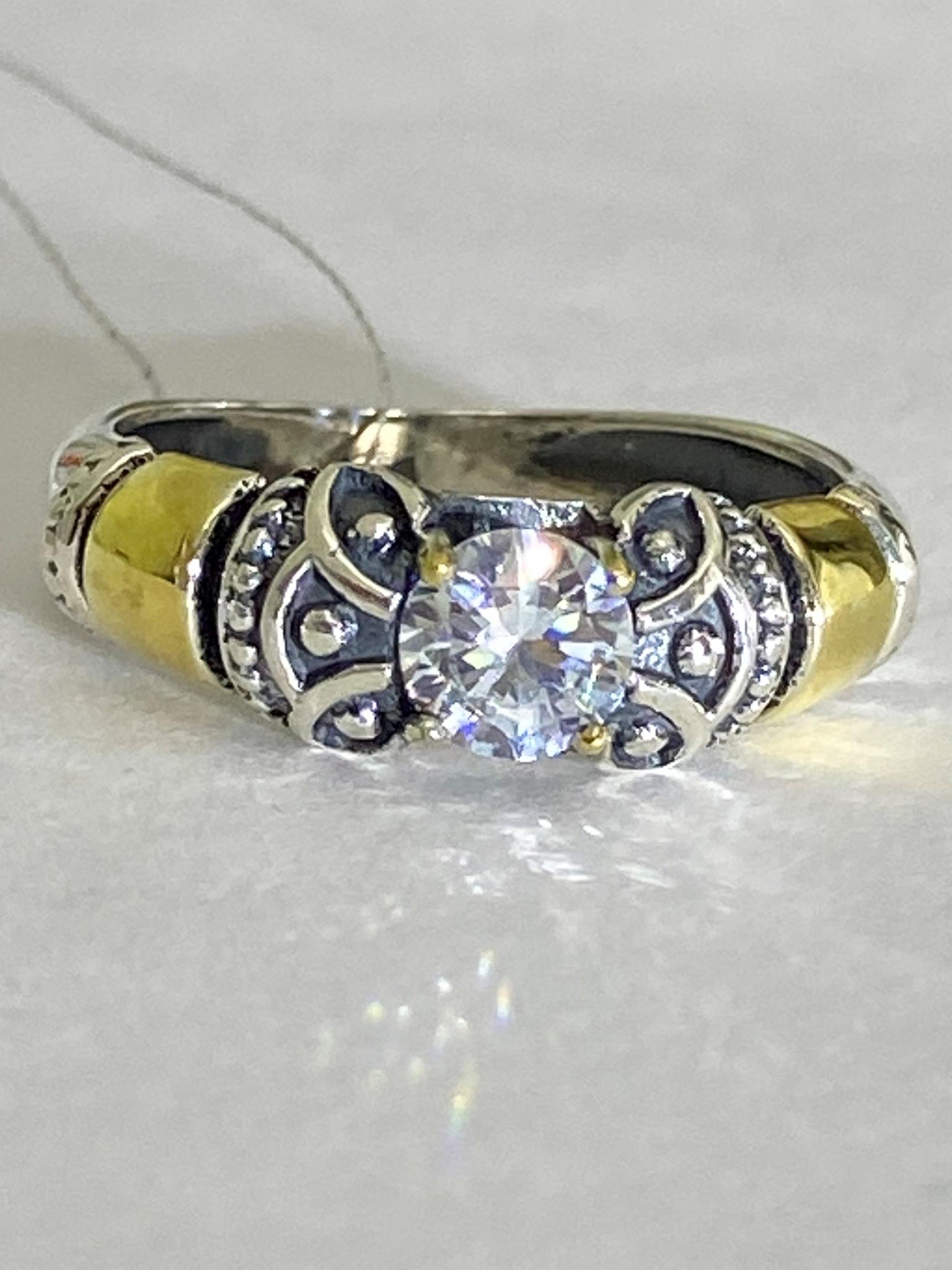 Айрум  (кольцо из серебра)