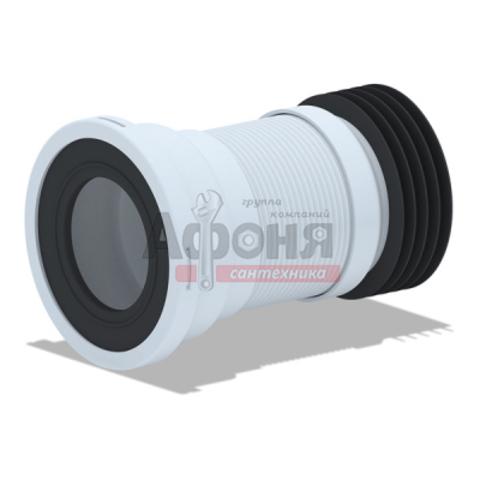 Гофра для унитаза 185/350 Ani гибкий армированный укороченный K918 АНИ пласт