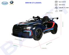 BMW M6 GT3 (ЛИЦЕНЗИОННАЯ МОДЕЛЬ) с дистанционным управлением