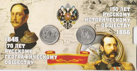 набор 5 рублей 2015 и 2016