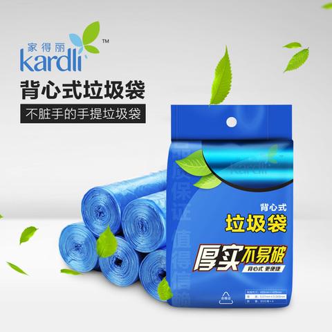 Пакет-майка для мусора Kardli 4*30шт