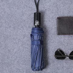 Семейный мужской облегченный премиальный зонт, с защитой от УФ, 10 спиц, кожаная ручка (синий в полоску)