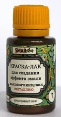 Краска-лак SMAR для создания эффекта эмали, Металлик. Цвет №7 Бронзовый век