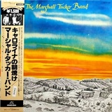 The Marshall Tucker Band / The Marshall Tucker Band (LP)