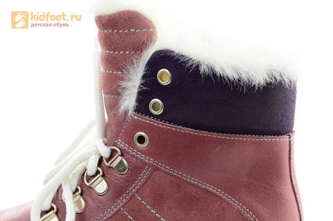 Зимние ботинки для девочек из натуральной кожи на меху Лель на молнии и шнурках, цвет ириc. Изображение 10 из 13.