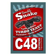 Дрожжи спиртовые DoubleSnake C48, 130 г на 26 л