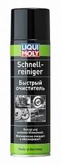 1900 LiquiMoly Быстрый очист. Schnell-Rein. (0,5л)