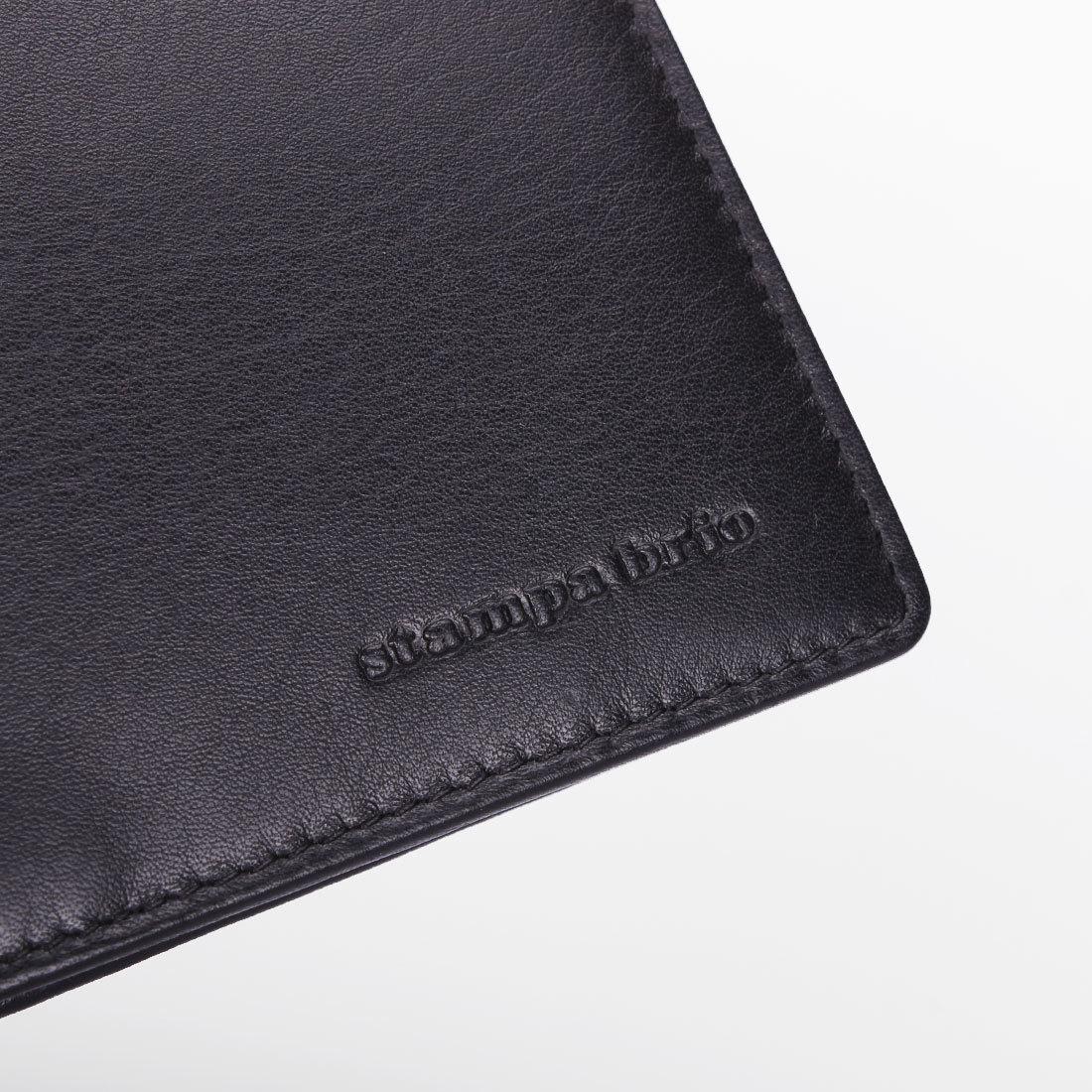 101 R - Обложка для документов с RFID защитой