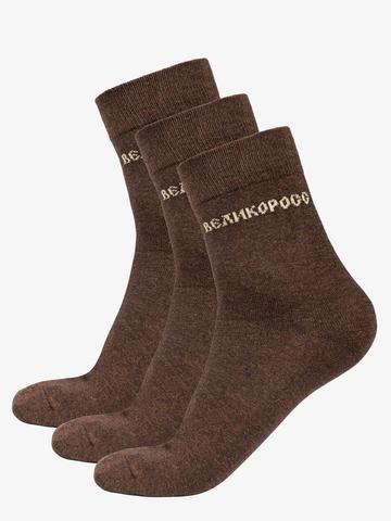 Носки длинные темно-коричневого цвета – тройная упаковка