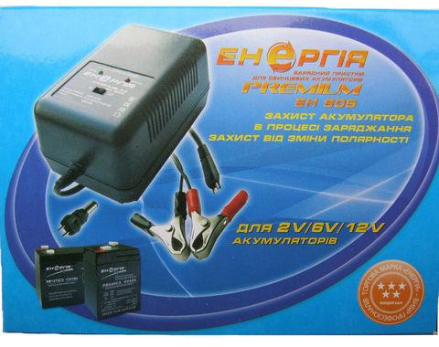 Зарядное устройство Энергия ЕН-605 SLA для свинц. акк., 2V / 6V /12V, 600mAh