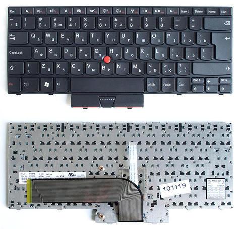 Клавиатура Lenovo Thinkpad EDGE 14, 15 E40 E50 PN 60Y9633, MP-09P13US-387, LD-84US
