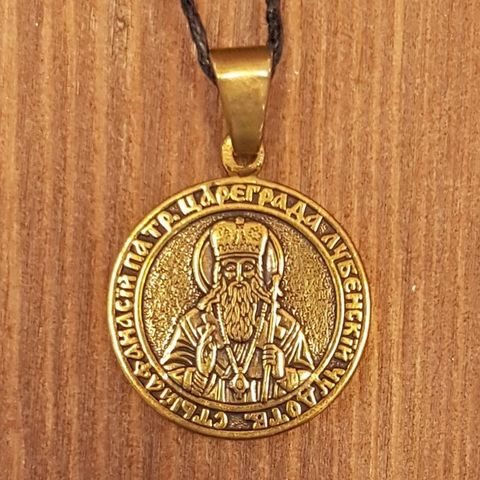 святой Афанасий именная нательная икона из бронзы кулон с молитвой