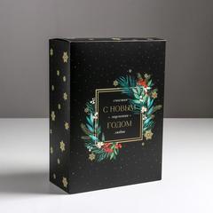 Коробка складная «Уюта в новом году», 22 × 30 × 10 см, 1 шт.