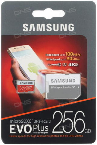 Карта памяти 256Gb MicroSD Kingston Canvas Select Class 10 + адаптер (SDCS/64GB)