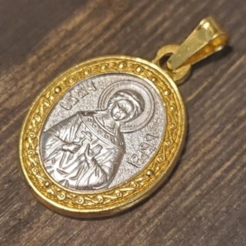 Нательная именная икона святая Вера с позолотой