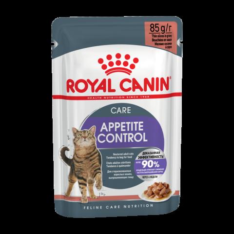 Royal Canin Appetite Control Care Консервы для взрослых кошек для контроля выпрашивания корма в соусе