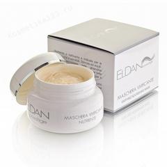 Оживляющая маска (Eldan Cosmetics | Le Prestige | Vivifying mask), 100 мл