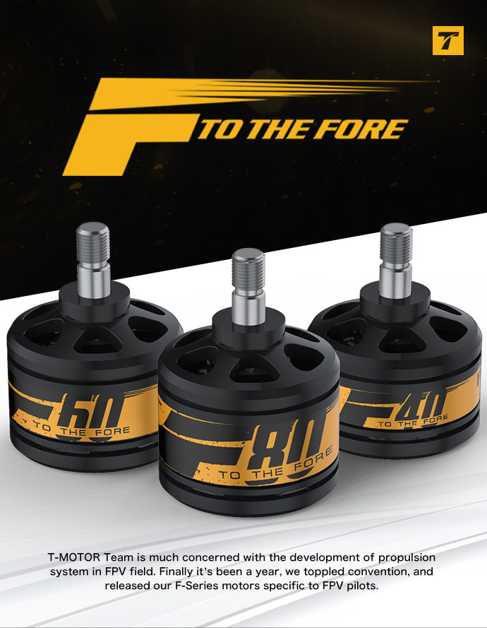 Серия моторов F от T-Motor