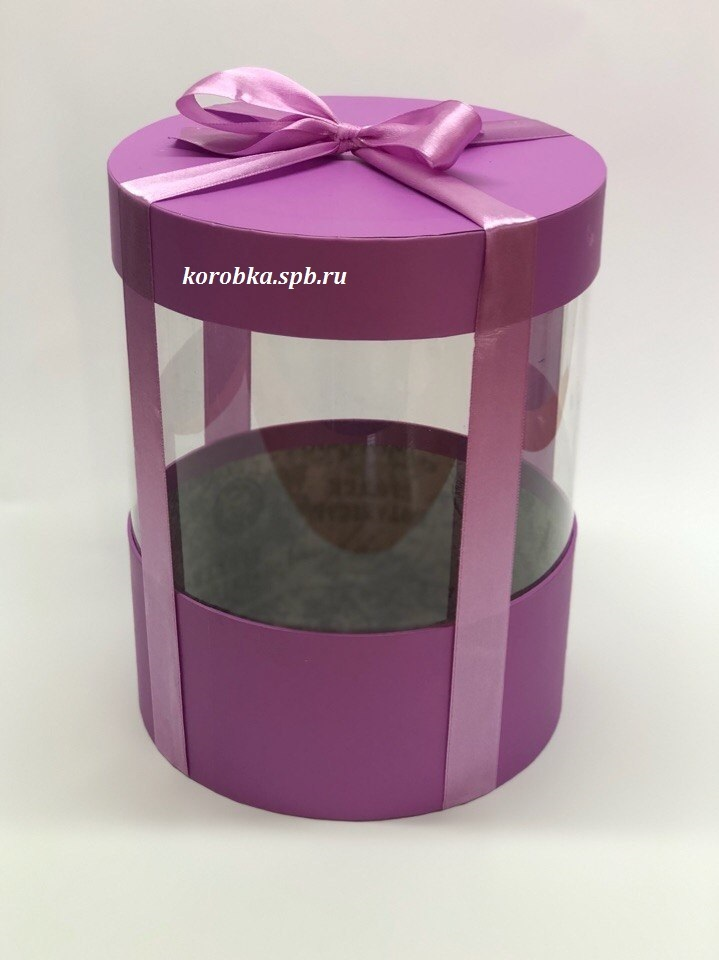 Коробка аквариум 22,5 см Цвет : Лиловый  . Розница 500 рублей .