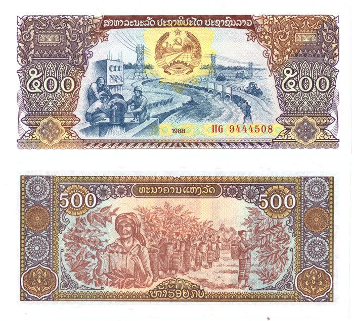 Банкнота Лаос 500 кип 1988 (HG 94445**)