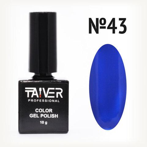 Гель-лак TAIVER 43