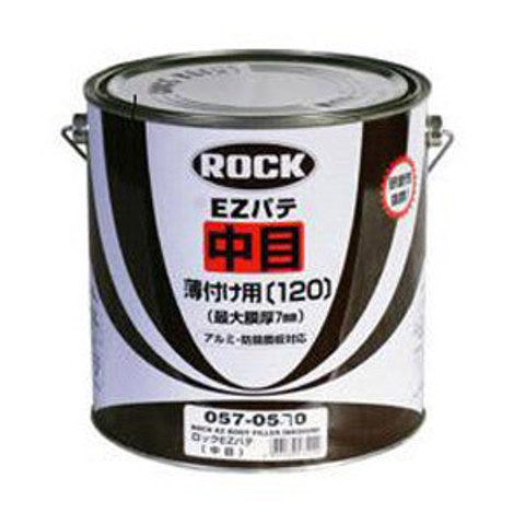 057-0015 Отвердитель 80г*12 к шпатлевкам 3,5кг/Poly putty hardener (yellow)