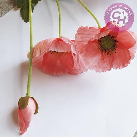Мак искусственный, 3 цветка+бутон, 56 см.