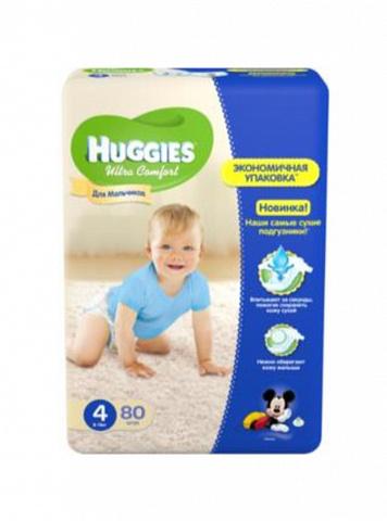 Uşaq bezi \ Подгузники \ Diapers HUGGIES 4 Ultra 68 pcs (oğlan)