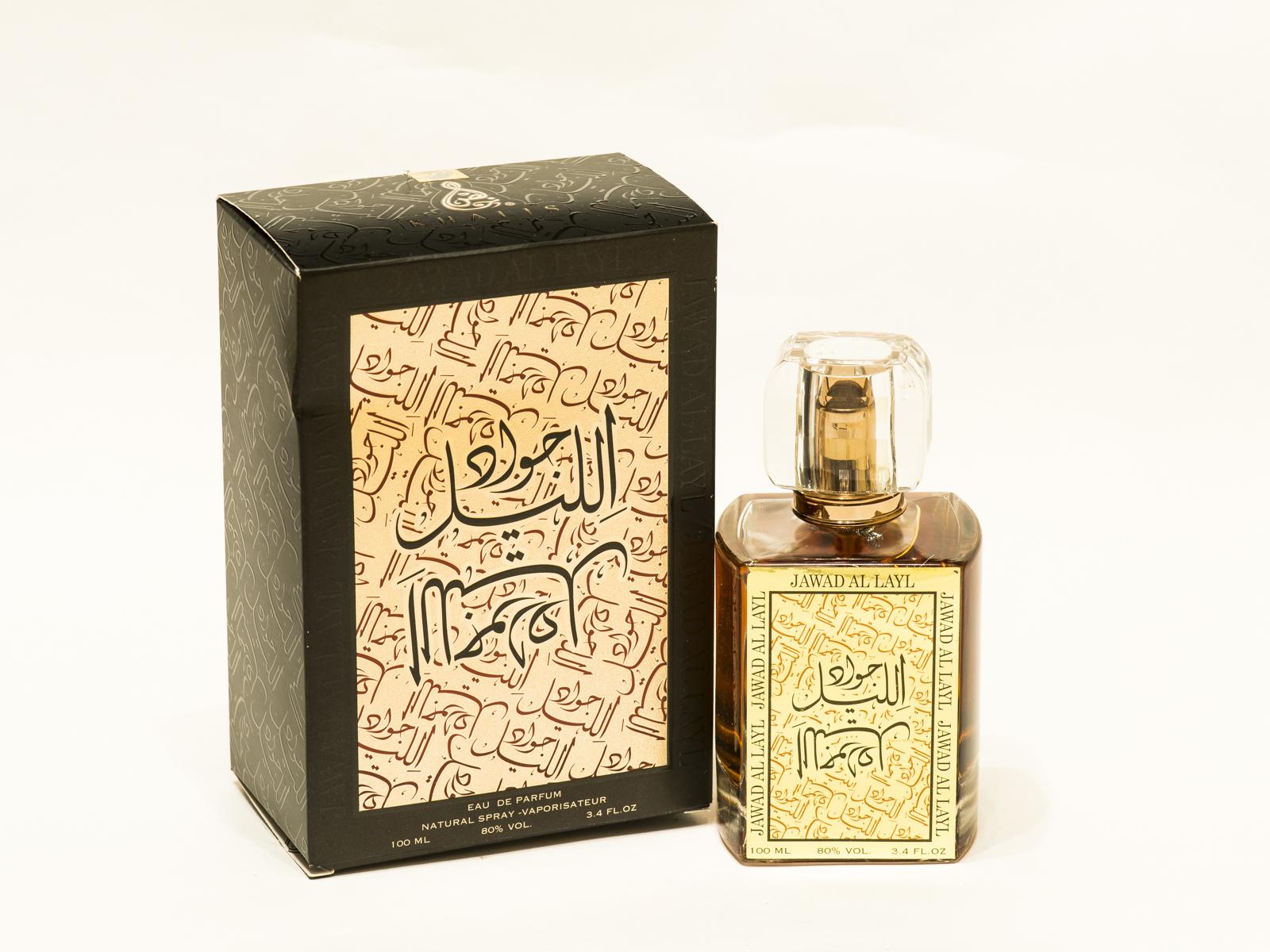 Jawad Al Layl Джавад Аль Лайл 100 мл парфюмированная вода от Халис Khalis Perfumes
