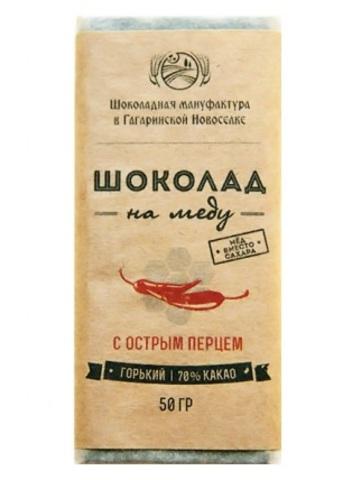 Шоколад на меду горький 70% какао с Острым перцем 50 грамм