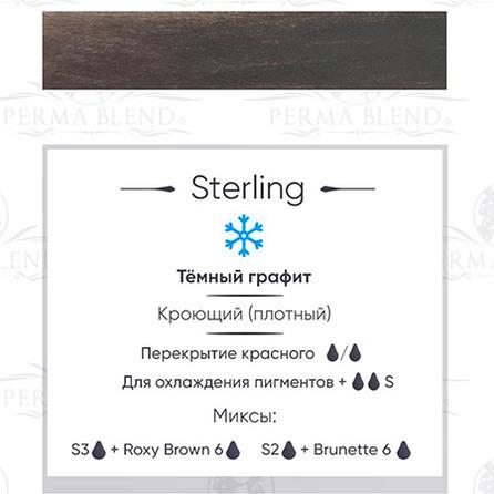 Пигмент Perma Blend Sterling
