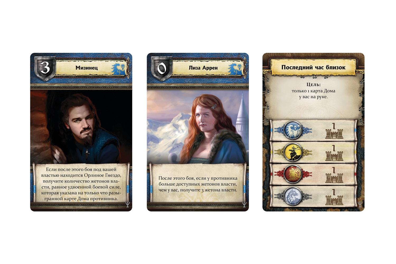 Игра престолов: Пир воронов 2-е издание (дополнительный набор карт)