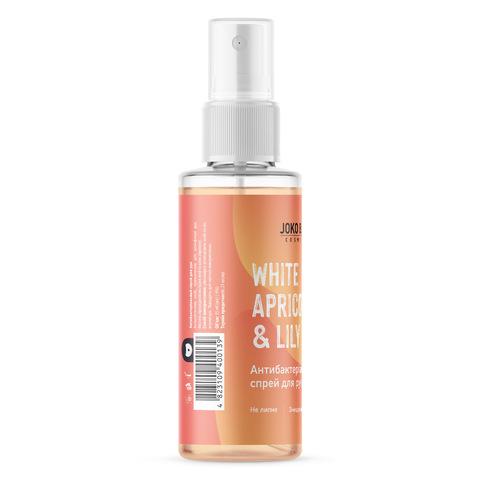 Антибактеріальний спрей для рук White Apricot & Lily Joko Blend 35 мл (2)