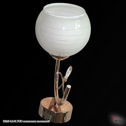 00240-0.2-01 FGD светильник настенный