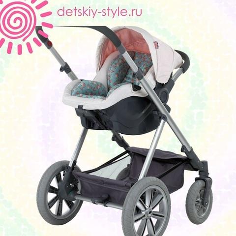 "Коляска Happy Baby ""Ultra"" 3в1 (Хэппи Бэби)"