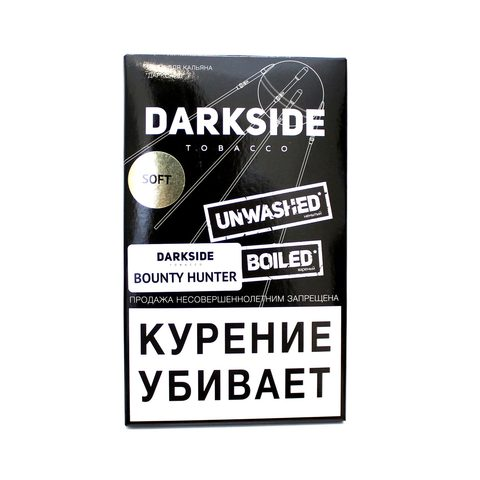 Табак для кальяна Dark Side Soft 100 гр. Bounty Hunter