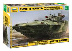 Российская боевая машина  «Т-15 Армата»