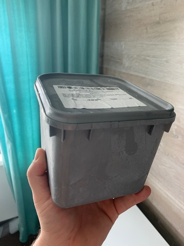 Мороженое пралине  с карамельной прослойкой и орехом пекан (пломбир 20%) Престиж 1,3кг (2,5л)