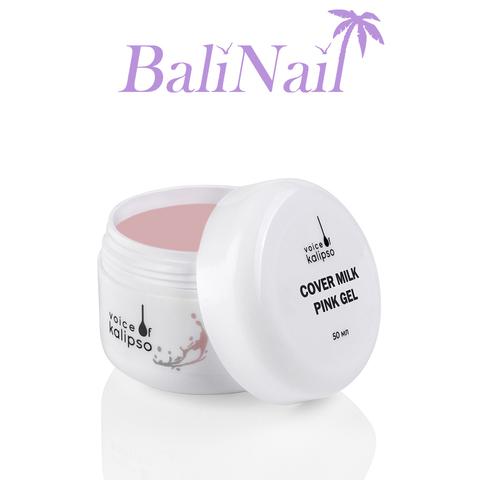 Cover Milk Pink Gel - Гель для наращивания ногтей молочный розовый, 50 мл
