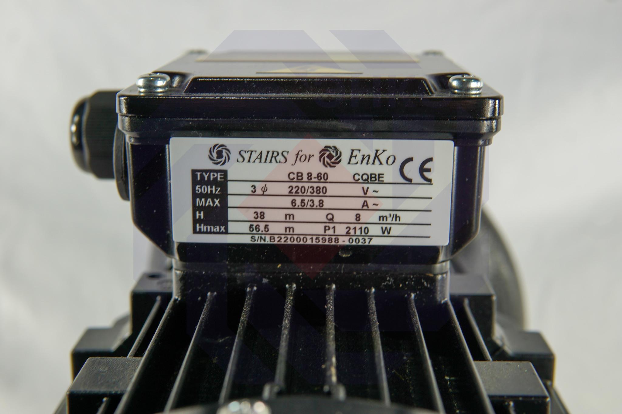 Насос повысительный STAIRS CB 8-60