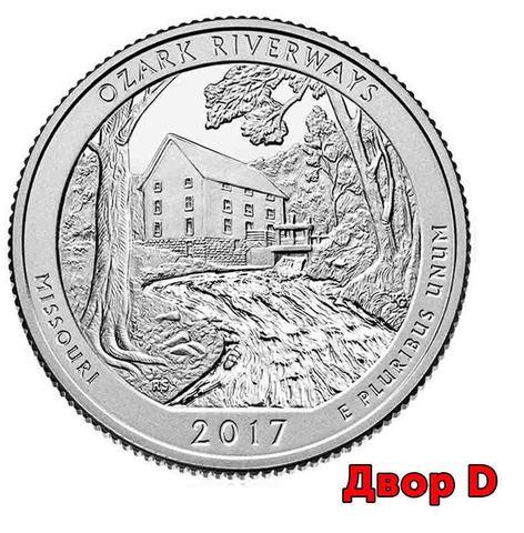 25 центов 38 - й парк США Национальные водные пути Озарк 2017 г. (двор D)